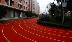成都中国五冶大学环境怎么样