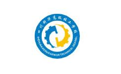 四川科华技工学校2018招生计划