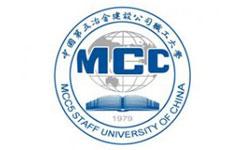 中国五冶大学
