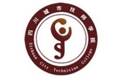 四川城市技师学院2018招生简章