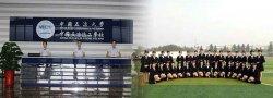 中国五冶大学崇州校区地址