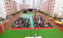 中国五冶大学高新校区新学期第一次升旗仪式