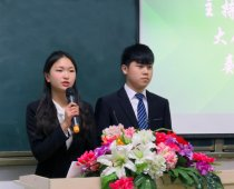 中国五冶大学第七届校区共青团代表大会暨全国