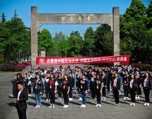 """中国五冶大学开展""""缅怀先烈 继承传统""""为主题"""