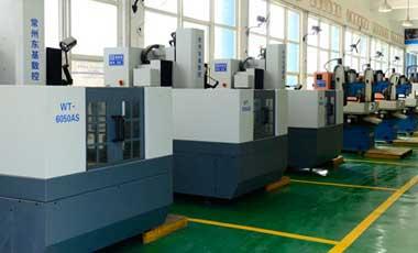 机械制造技术专业