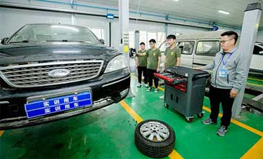 汽车改装技术专业