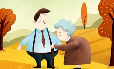 老年人服务与管理专业