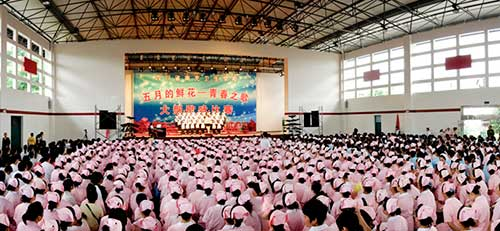 四川省南充卫生学校绵阳
